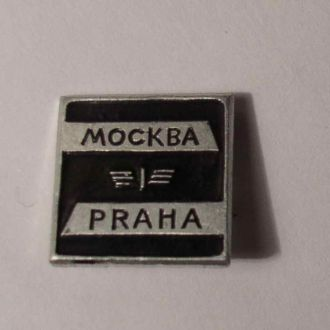 Москва Прага поезд железная дорога