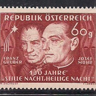 АВСТРИЯ 1948 ПОЛНАЯ  MLH 7 ЕВРО