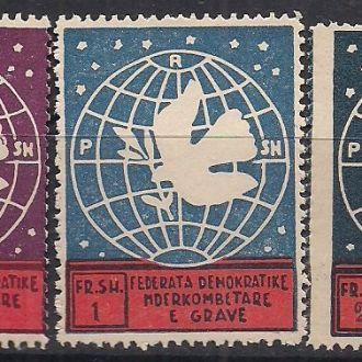 АЛБАНИЯ 1948 MNG 10 ЕВРО