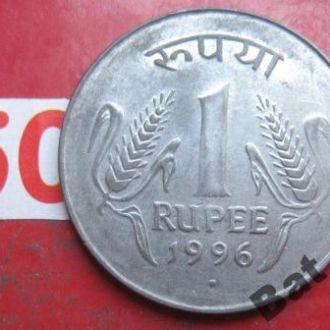 Индия, 1 рупия 1996 года.