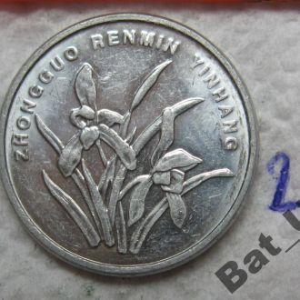 КИТАЙ, 1 джао 1999 года (СОСТОЯНИЕ!).