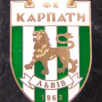 """Футбольний клуб """"Карпати"""""""