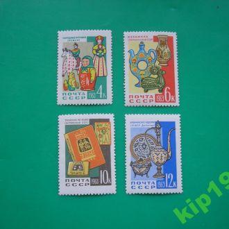СССР 1963 Декоративное Искусство **