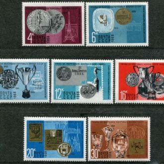 СССР 1968 Призы на фил. выставках  Серия MNH