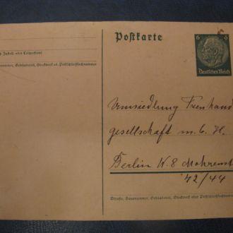 ГЕРМАНИЯ РЕЙХ РИГА 1942 ПОЧТОВАЯ КАРТОЧКА