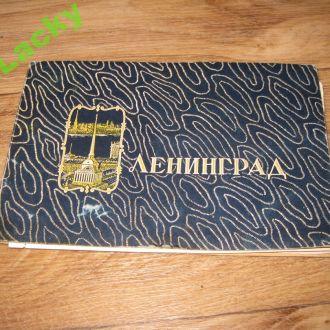 Почтовые карточки-открытки Ленинград 1948 года