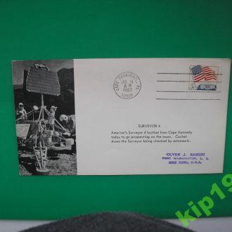 США  1967 СГ Космос