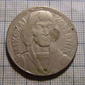 Польша, 10 злотых 1959 (Коперник)