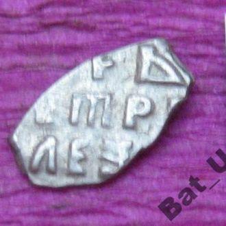 Копейка Петра I-го (30)
