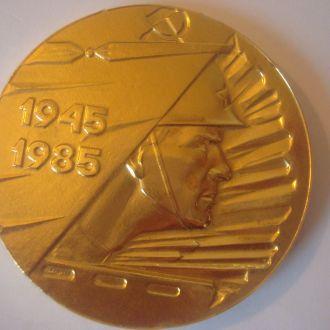 Медаль настольная Никто не забыт