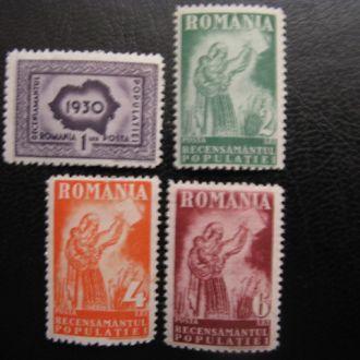 РУМЫНИЯ 1930 ПОЛНАЯ СЕРИЯ
