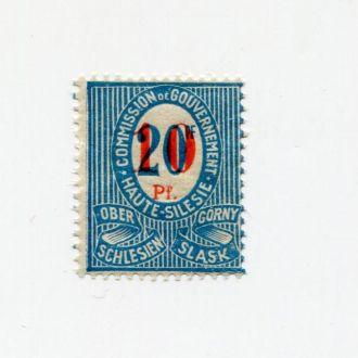 ГЕРМАНИЯ 1920 * ВЕРХНЯЯ СИЛЕЗИЯ НАДПЕЧАТКА