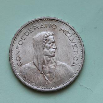 Швейцария, 5 франков 1933 год СЕРЕБРО !