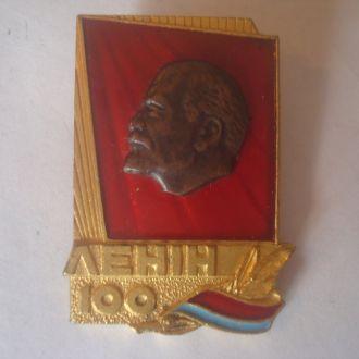 Знак Ленин тяжелый