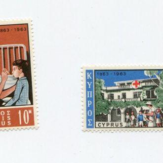 КИПР 1963 ** МЕДИЦИНА КРАСНЫЙ КРЕСТ ВРАЧ