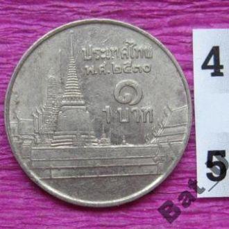 ТАИЛАНД 1 бат (2)