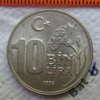 Турция, 10000 лир 1995 года.