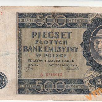 Польша 500 злотых 1940 год
