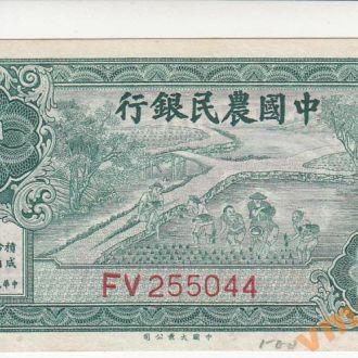 КИТАЙ Фермерский банк 20 центов 1937 год UNC