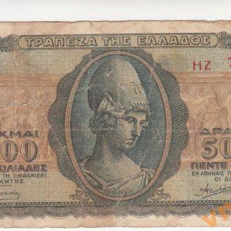 ГРЕЦИЯ 5000 драхм 1943 год серия слева