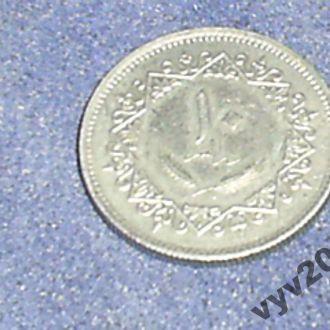 Ливия-1979 г.-10 дирхам