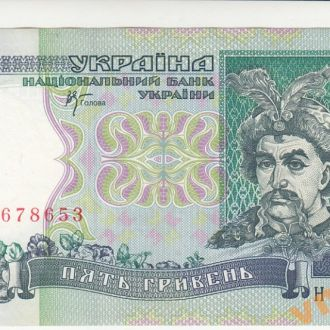 5 гривен 2001 год Стельмах серия НЗ