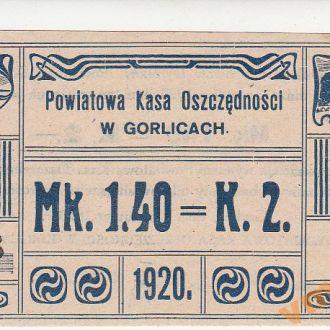 Горлице Gorlice 2 кроны 1920 год Лемковщина UNC