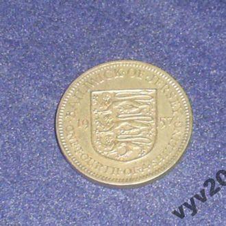 Джерси-1957 г.-1/4 шиллинга (Елизавета-2)