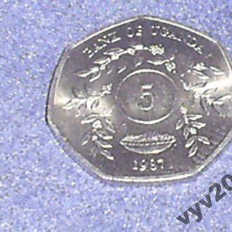 Уганда-1987 г.-5 шиллингов