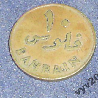 Бахрейн-1965 г.-10 филс