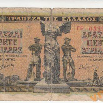 ГРЕЦИЯ 5000 драхм 1942 год ОРАНЖЕВАЯ
