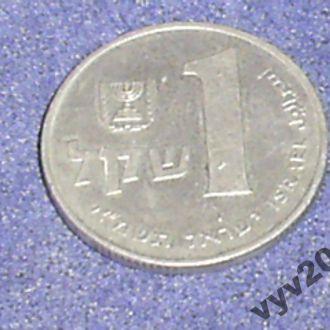 Израиль-1981 г.-1 шекель