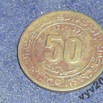 Алжир-1971 г.-50 сентимов (юбилейка)
