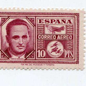 ИСПАНИЯ 1945 ЛИЧНОСТИ АВИАЦИЯ ** САМОЛЕТ ТРАНСПОРТ