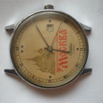 часы Слава москва сохран идут  1002