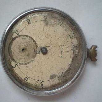 Карманные часы Молния 20