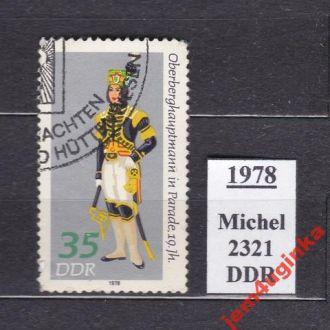Германия DDR 1978 г. М # 2321 (гашеная)