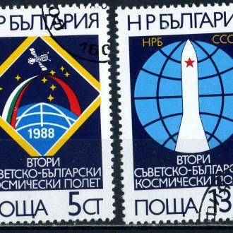 Болгария. Космос (серия) 1988 г.