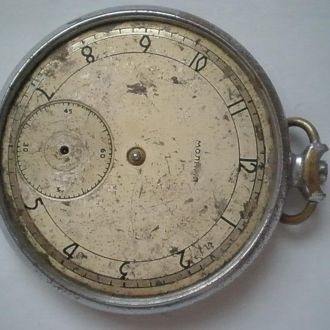 Карманные часы Молния 15