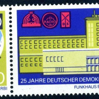 ГДР. Связь (серия, сцепка) ** 1970г.