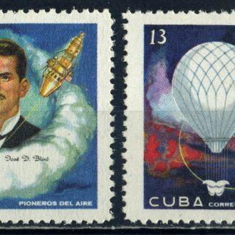 Куба. Космос (серия) 1970 г.