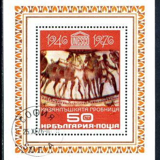 Болгария. Росписи UNESCO (блок) 1976 г.