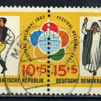ГДР. Фестиваль (серия) 1962 г.