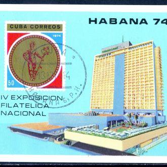 Куба. Архитектура. Филвыставка. (блок) 1974 г.