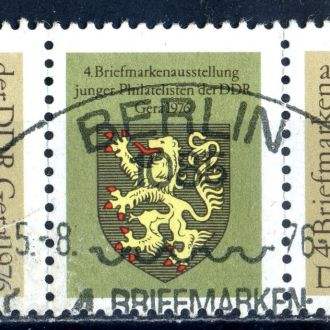 ГДР. Архитектура (серия) 1976 г.