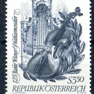 Австрия. Музыкальные инструменты (серия)* 1967 г.
