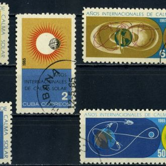 Куба. Год солнца (серия) 1965 г.