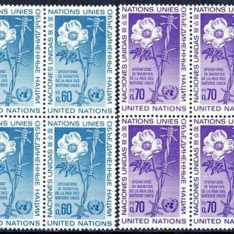 ООН (Женева). Цветы (серия, кв. бл.) ** 1975 г.