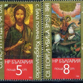 Болгария. Иконография (серия) 1988 г.