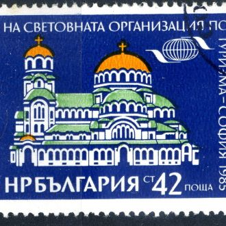 Болгария. Храм (серия). 1985 г.